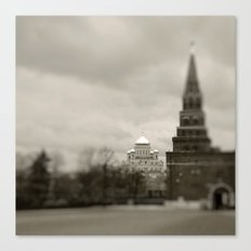 Cathedral view from Kremlin  Canvas Print
