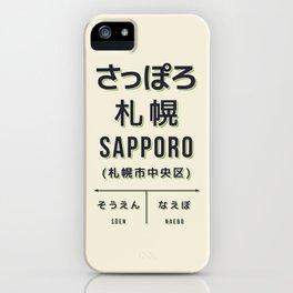 Retro Vintage Japan Train Station Sign - Sapporo Hokkaido Cream iPhone Case