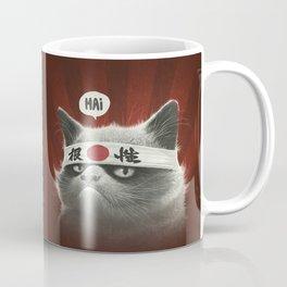 Hai! Coffee Mug