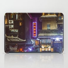 Fenghuang, China iPad Case