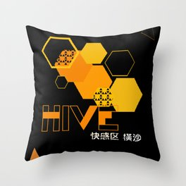 deus ex human evolution hive Throw Pillow
