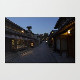 Nighttime Japan Canvas Print
