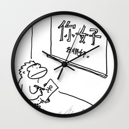 Ape Is Taught to Read Chinese Wall Clock