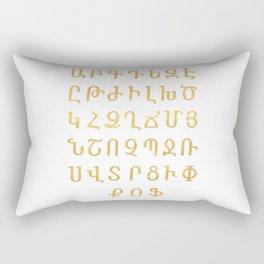 ARMENIAN ALPHABET - Gold and White Rectangular Pillow