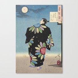 Fukami Jikyu In Moonlight, Tsukioka Yoshitoshi, 1887 Canvas Print