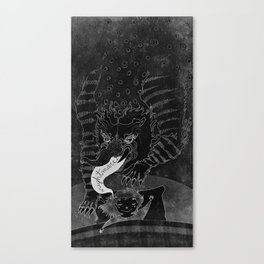 Baku Canvas Print
