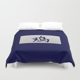 Chinese zodiac sign Rooster blue Duvet Cover