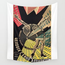 Man with a Movie Camera, vintage movie poster, 1929 Wall Tapestry
