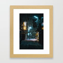 Setagaya Bike Home Framed Art Print