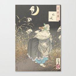The Cry of the Fox by Tsukioka Yoshitoshi, 1886 Canvas Print
