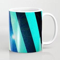 Striped Colorful Glitter Mug