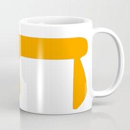 Chai חַי II (Orange) Coffee Mug
