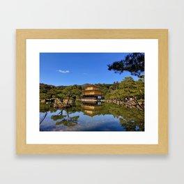 Kinkaku-ji, Golden Pavilion Temple Framed Art Print