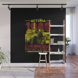CHERNOBYL 1986 Wall Mural