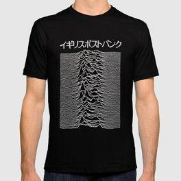 Joy Division Pulsar Art Japanese  T-shirt