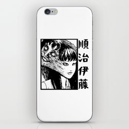 JUNJI ITO - SAD JAPANESE ANIME AESTHETIC iPhone Skin