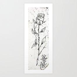 /rose Art Print