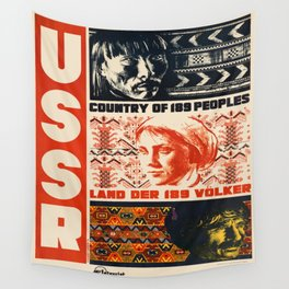 Vintage poster - USSR Wall Tapestry