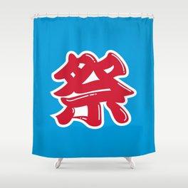 Matsuri Japan Shower Curtain