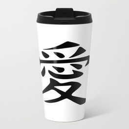The word LOVE in Japanese Kanji Script - LOVE in an Asian / Oriental style writing. Black on White Travel Mug