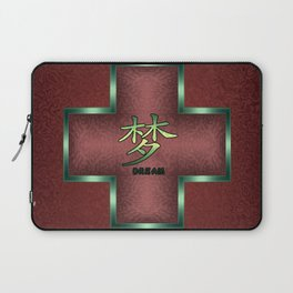 """""""Dream"""" Chinese Calligraphy on Celtic Cross Laptop Sleeve"""