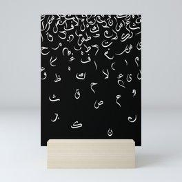 Abstract 019 - Arabic Calligraphy 47 Mini Art Print
