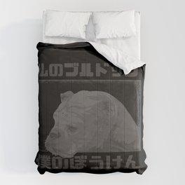 My Bulldog My Adventure Comforters