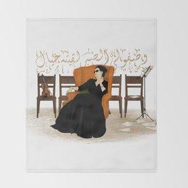 Umm Kulthum Throw Blanket