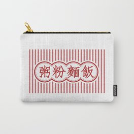 Hong Kong traditional restaurant Carry-All Pouch