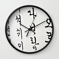 calligraphy Wall Clocks featuring Calligraphy by Lotus Effects