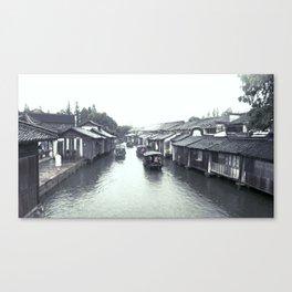 China Wuzhen Water Town Canvas Print
