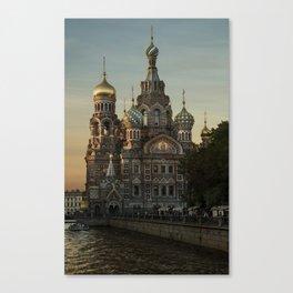 Church of the Savior on Blood Canvas Print