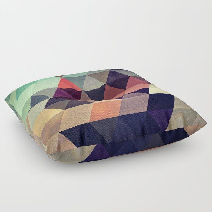 tryypyzoyd Floor Pillow