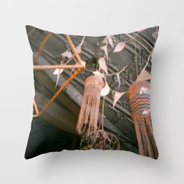 while we dream Throw Pillow