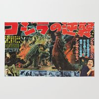 godzilla Area & Throw Rugs featuring Godzilla by Golden Boy