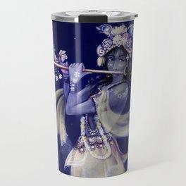 Amazing Beauty Travel Mug