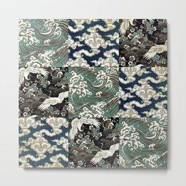 Japanese Print Sea Sky Earth - Teal Metal Print