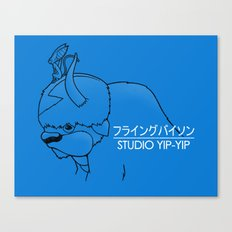 Studio Yip-Yip Canvas Print