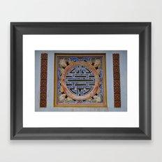 Hue, Citadel Framed Art Print