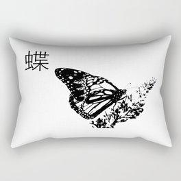 Flying Butterfly Rectangular Pillow