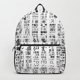 Dots Tokyo Backpack