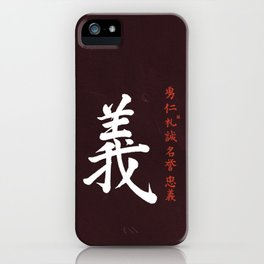 Bushido Samurai Code Justice Rectitude Japanese Calligraphy iPhone Case