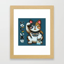 Maneki Neko Marron Framed Art Print