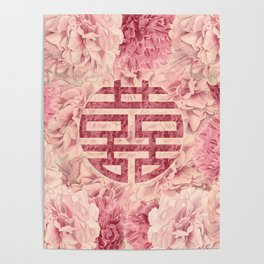 Watercolor Double Happiness Symbol on  Peony flowers Poster