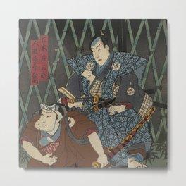 2 Samurais (Japanese soldiers) Ukiyo-e Metal Print