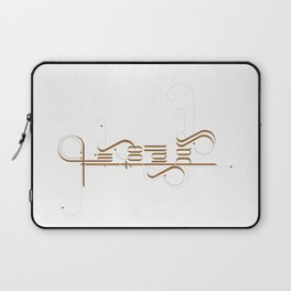 This too shall pass Laptop Sleeve