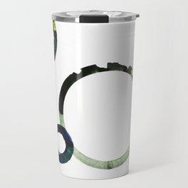 aRound Travel Mug