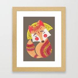 The Little Wolf Framed Art Print