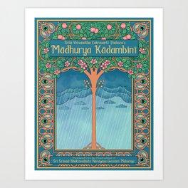 Madhurya Kadambini Art Print