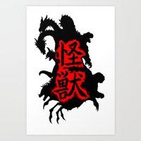 kaiju Art Prints featuring Kaiju Japan by PCRK